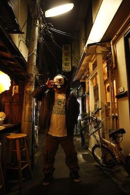 DJ TATSU