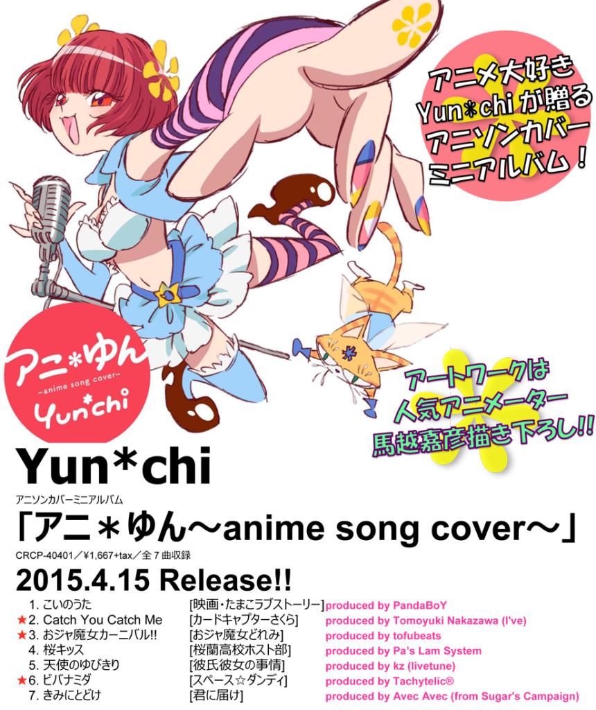 Yunchi-1
